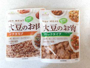 マルコメの大豆ミート製品