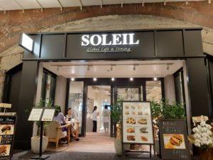 日比谷「SOLEIL(ソレイユ)」