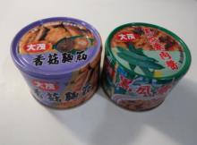 台湾 代替肉