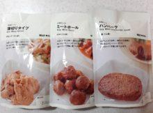 無印良品の大豆ミート商品