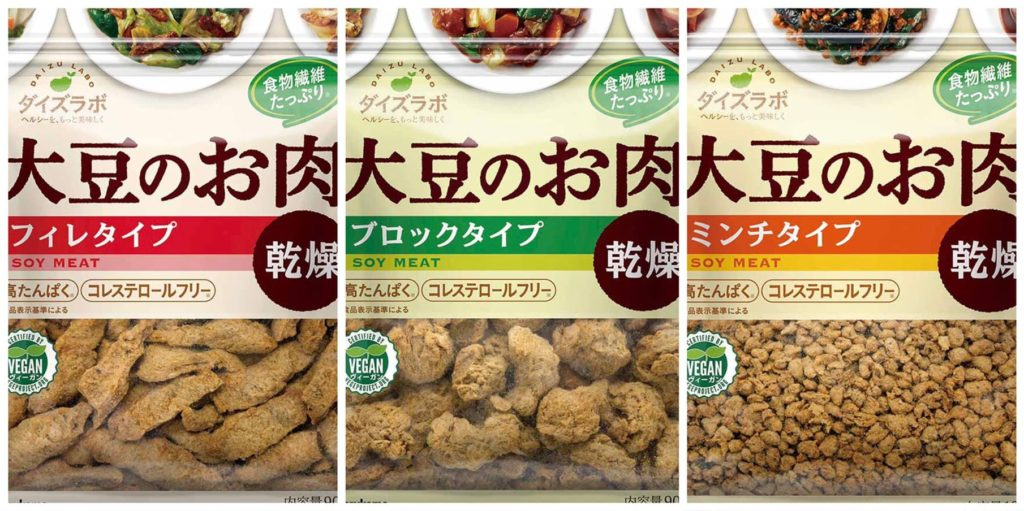 マルコメの「大豆のお肉」シリーズ