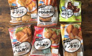 伊藤ハム「まるでお肉!大豆ミート」シリーズ6品