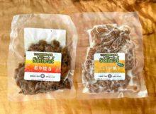 老舗豆腐屋染野屋の代替肉ブランド「ソミート」