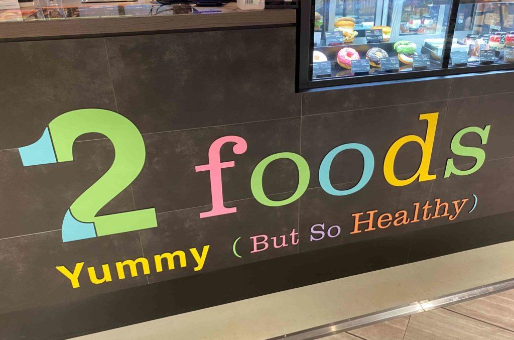 2foods渋谷ロフト店