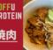 TOFFUPROTEINシリーズ「大豆のお肉 焼き肉」